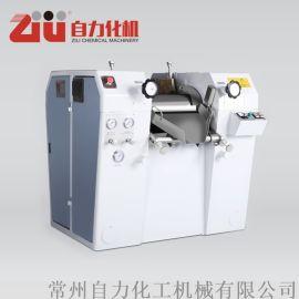 常州自力SYP平液压不锈钢三辊研磨机