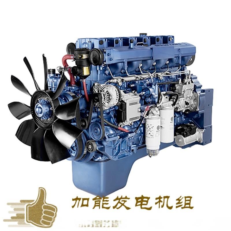 劳斯莱斯大功率发电机组 大功率发电机组