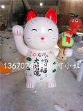 樹脂纖維卡通貓咪造型定製玻璃鋼招財貓雕塑