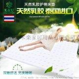 泰国ku LATEX乳胶床垫