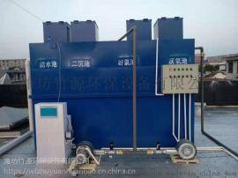 屠宰兔场地埋式一体化污水处理设备方案