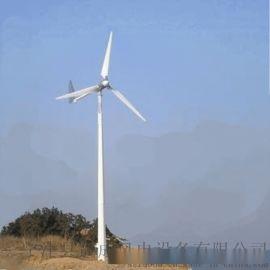 晟成投资回报率高的500W风光互补风力发电机