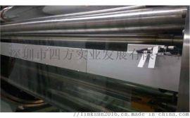 薄膜在线测厚仪基本说明