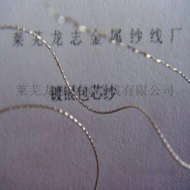 金属导电线 21s金属丝导电线 32s金属纤维导电线