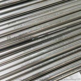 厂家直销不锈钢冷热输送水管大型工业流体水管