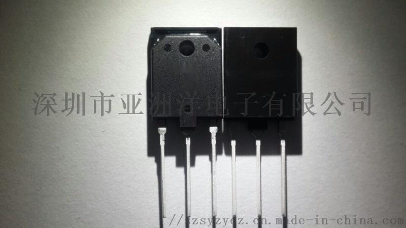 老版2SK2225-E 高压场效应管1500V 2A 三极管K2225 场效应管变频