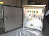 贊略ZLK-1L-2.2kw一控一戶外防雨型水泵控制箱