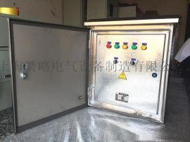 赞略ZLK-1L-2.2kw一控一户外防雨型水泵控制箱