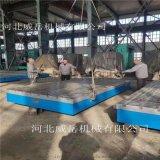 大型高品质铸铁铆焊平台4000*4500现货特惠