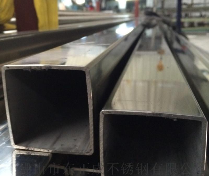 广西不锈钢方通,201不锈钢方通规格