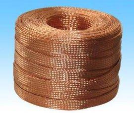 订做**铜编织线软连接产家