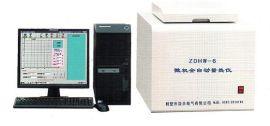微机全自动量热仪氧弹热量计石油热值分析仪