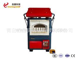 垚鑫科技 YX-FF25火試金坩堝熔樣爐 試金爐