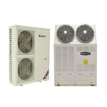 格力热泵空气能热水器