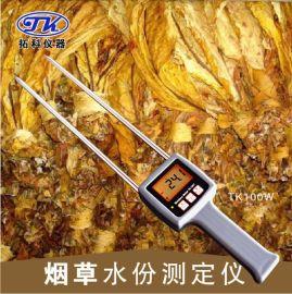 【高性价比】烟草公司专用烟草水分仪TK100T