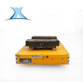 缓冲装置蓄电池供电电平车生产商90吨电动转运平板车 厂家**