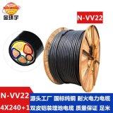 国标N-VV22-4*240+1*120平方耐火电缆金环宇电线电缆厂家