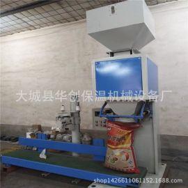 华创颗粒定量包装机价格 有机肥灌装机 **自动称重封口