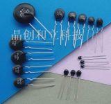 NTC\PTC热敏电阻(NTC PTC MF52 MF58 MF73等)
