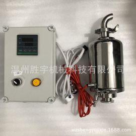 S不锈钢卫生级电加热呼吸器 电加热保温除菌呼吸器 加热罐呼吸器