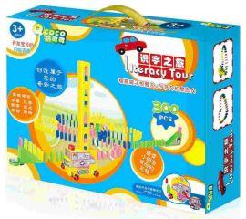 奇可可识字之旅系列多米诺益智儿童玩具