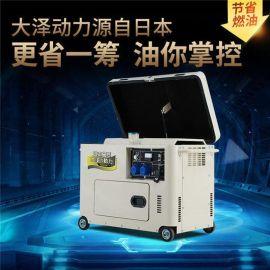 7千瓦柴油发电机小体积移动式