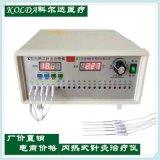 供应内热式针灸治疗仪