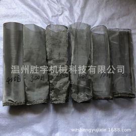 S供应304不锈钢滤网 精密滤筒滤芯 管道过滤器滤网过滤器纱网滤网