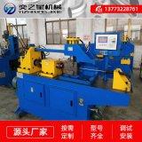 全自動縮管機金屬管材電動縮管機多工位縮管機