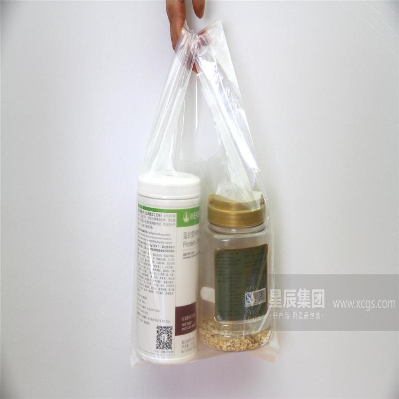 可印刷定製的生物全降解塑料袋 超市商場購物袋 環保降解馬夾袋