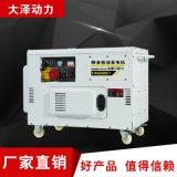 攜帶型柴油發電機大澤動力TO14000ET送貨