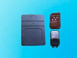 卷帘门摇控器(DS-RSD002)