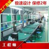 供应DVD组装生产线 流水线