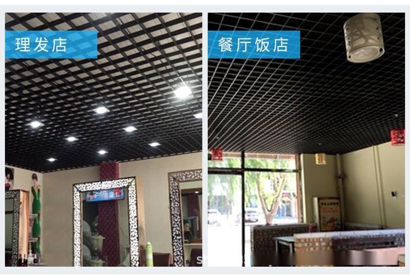 车站及大型场合天花吊顶铝格栅专用于天花吊顶铝格栅
