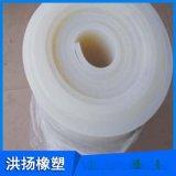 現貨供應 白色半透明矽膠板 耐高溫矽膠墊板 1-10mm厚矽膠板
