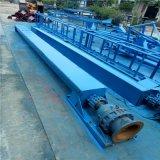 垂直式螺旋输送机 槽型螺旋输送机 优质蛟龙输送机