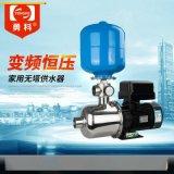 家用不锈钢变频恒压供水泵 无塔供水设备恒压器 变频无塔供水器