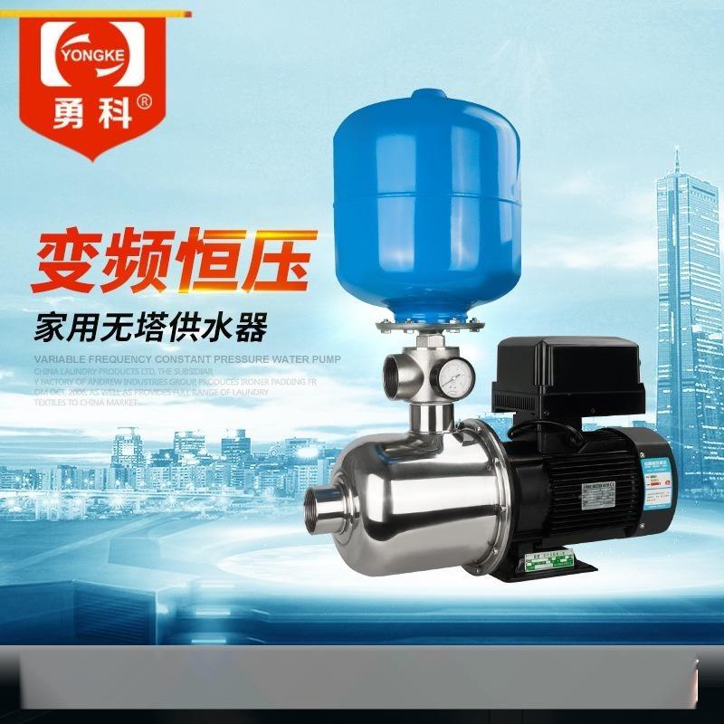 家用不锈钢变频恒压 无塔供水设备 变频无塔供水器