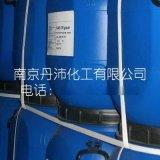 塞拉尼斯醋酸乙烯-乙烯共聚乳液(VAE乳液143、149)