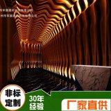 天花吊顶材料 木纹弧形铝方通 弧形造型铝方通幕墙 厂家定制