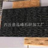 河北蘑菇石厂家批量生产黑石英蘑菇石批发价格