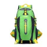 多功能专供运动户外旅行双肩背包跨境男女户外运动旅行登山包