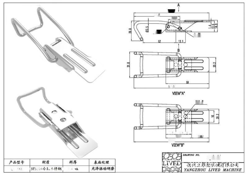 廠家直銷QF-788環保垃圾掃地車S304不鏽鋼搭扣 工業吸塵器搭扣