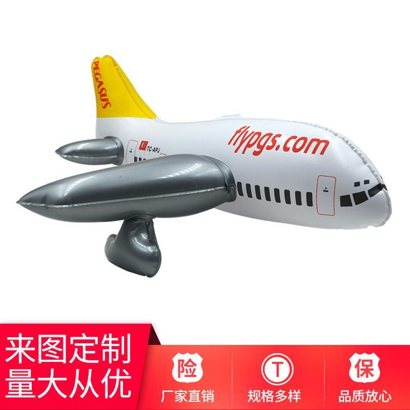 PVC充氣飛機 充氣產品 充氣玩具