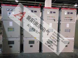奥东电气KYN28-12 高压开关柜 高压开关柜厂家 KYN28高压开关柜