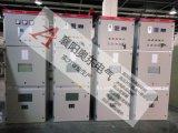 奧東電氣KYN28-12 高壓開關櫃 高壓開關櫃廠家 KYN28高壓開關櫃