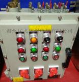 BXX碳钢焊接防爆检修箱