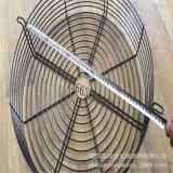 供应牛舍风机网罩 环流风机铁网  畜牧风机罩