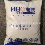 大量批發安賽蜜廠家直銷價格, 包裝25公斤每箱AK糖