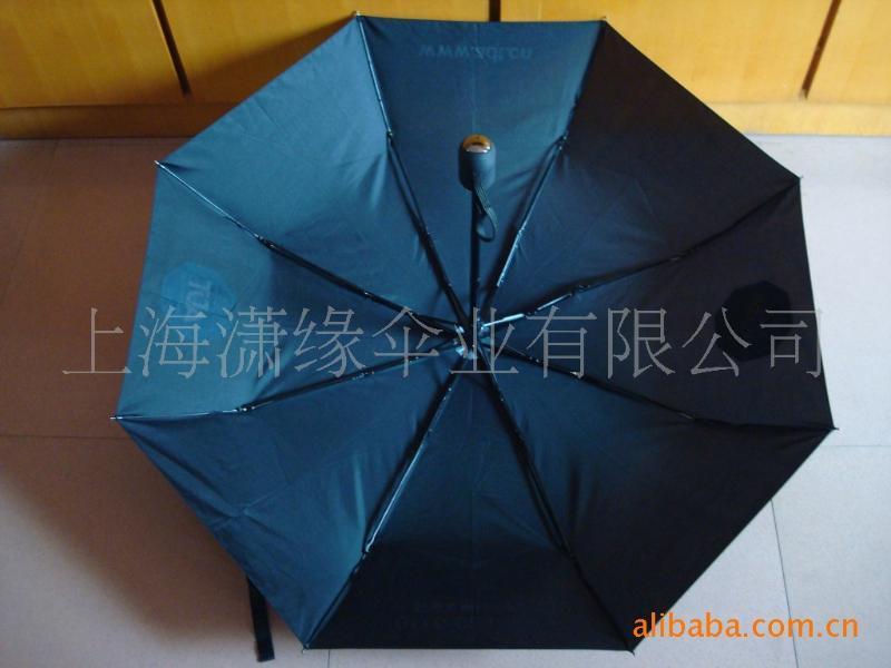 全自動三折禮品傘、高檔全自動三折傘、全自動傘生產定做廠家